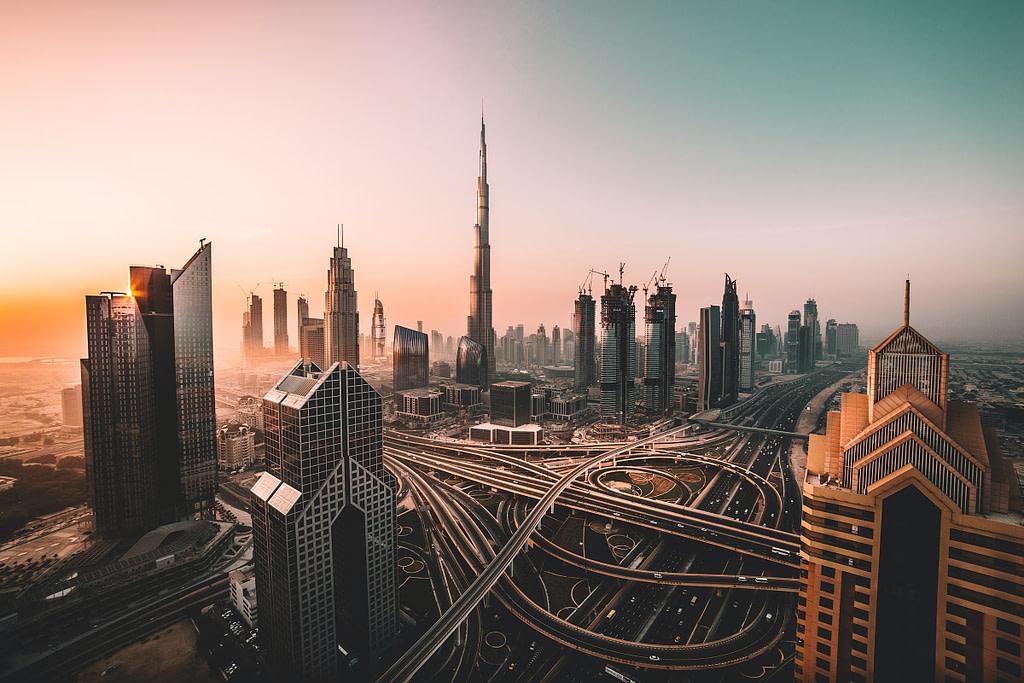 Downtown Dubai thumbnail